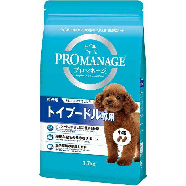 マースジャパンリミテッド:プロマネージ 成犬用 トイプードル専用 1.7kg
