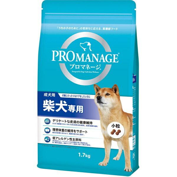 マースジャパンリミテッド:プロマネージ 成犬用 柴犬専用 1.7kg
