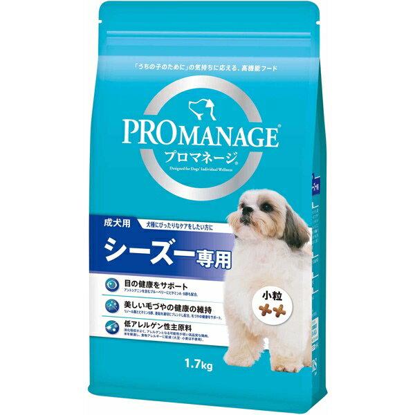マースジャパンリミテッド:プロマネージ 成犬用 シーズー専用 1.7kg