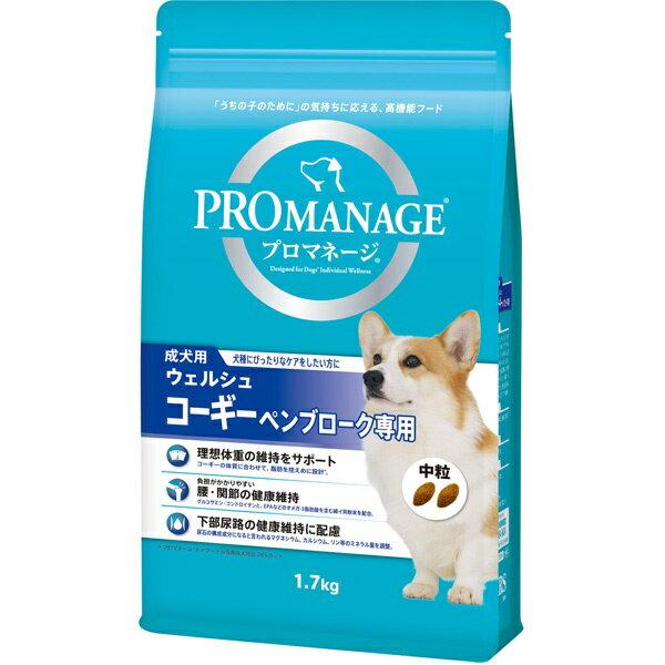 マースジャパンリミテッド:プロマネージ 成犬用 ウェルシュ・コーギー・ペンブローク専用 1.7kg