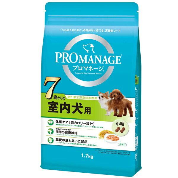 マースジャパンリミテッド:プロマネージ 7歳からの室内犬用 1.7kg