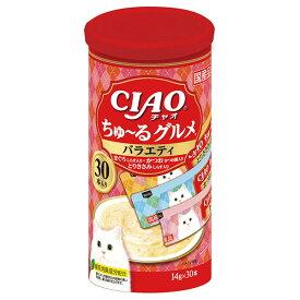 いなばペットフード:CIAO ちゅ〜るグルメ バラエティ 14g(30本入) SC-285