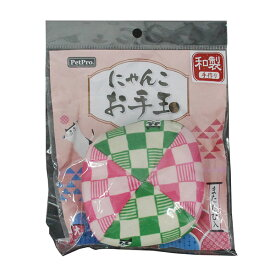 ペットプロジャパン:ペットプロ にゃんこお手玉 またたび入り 市松模様 大玉