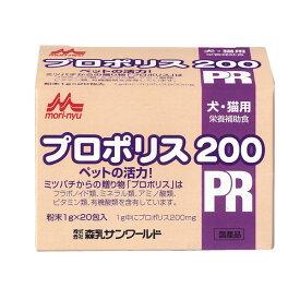 森乳サンワールド:ワンラック プロポリス200 1g 20個