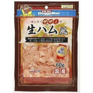 ドギーマンハヤシ:ぜいたくササミの生ハム風 60g 犬 おやつ 間食 スナック ドギーマン ジャーキー
