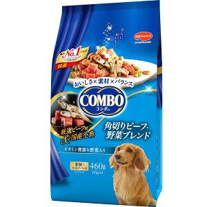 日本ペットフード:コンボ ドッグ 角切りビーフ・野菜ブレンド 460g 犬 ドッグフード ドライ 総合栄養食 成犬 小分け