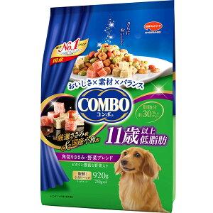 日本ペットフード:コンボ ドッグ 低脂肪 11歳以上 角切りささみ・野菜ブレンド 920g 犬 ドッグフード ドライ 総合栄養食 シニア 高齢