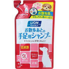 ライオン商事:ペットキレイ お散歩あとの手足用シャンプー 犬用 つめかえ用 220ml 犬 スプレー シャンプー リンス お手入れ ケア 清潔
