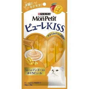ネスレ日本:モンプチ ピューレKISS つぶつぶマンゴー入り まぐろピューレ 10g 4本 猫 おやつ 間食 レトルト パウチ ピュリナ ペースト