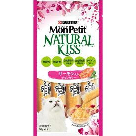 ネスレ日本:モンプチ ナチュラルキッス サーモン入りチキンゼリー 10g 4本 猫 おやつ 間食 ゼリー パウチ ペースト グレインフリー