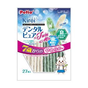 ペティオ:Kirei デンタルピュア×Twin Mix 7歳からのやわらかタイプ 27本 犬 おやつ スナック デンタル ガム ミックス