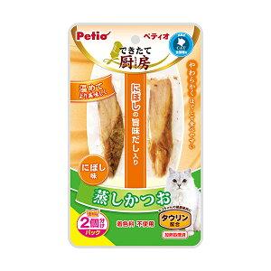 ペティオ:できたて厨房 キャット 蒸しかつお にぼし味 2本 猫 おやつ スナック レトルト 個包装 食べきり プチ 魚