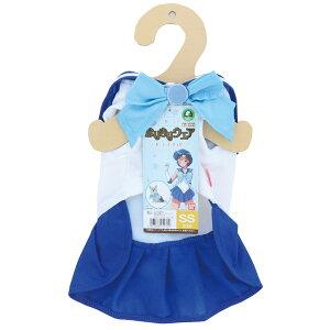 ペティオ:美少女戦士セーラームーン なりきりウェア セーラーマーキュリー SS 犬 猫 アニメ キャラクター コスプレ ウェア 服