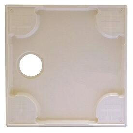 リビラック:洗濯機防水パン BR-P6464 洗面所 家庭用 ランドリー 洗濯