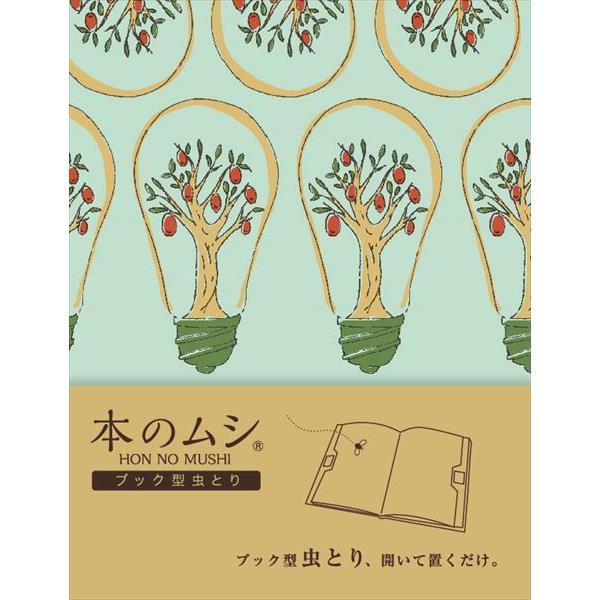 【代引不可】SHIMADA:本のムシ〜HON NO MUSHI〜(電球) 65015