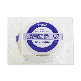 シモジマ:HEIKO 紙両面テープ 12mm×20m巻 002068110