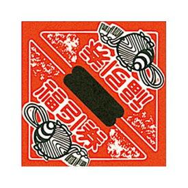 シモジマ:HEIKO 販促用品 三角くじ 小槌 平判 1000枚 003800200