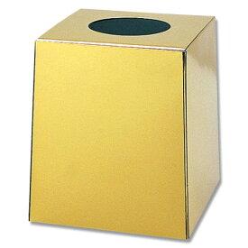 シモジマ:HEIKO 販促用品 抽選箱 ゴールド 1枚 007328400