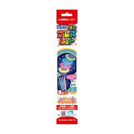 ルミカ:ブレスレット E20115 グリーン・ブルー・ピンク・イエロー 4本 004937952