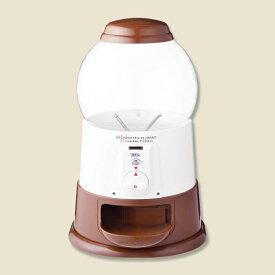 シモジマ:カプセル自販機 プチコロ 専用コイン仕様 ココア 1台 005993058