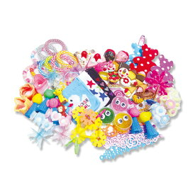シモジマ:カプセル入りおもちゃ バラエティミックス 女の子用 1袋(50個入) 005993089 店舗用品 夜店 こども会 クリスマス