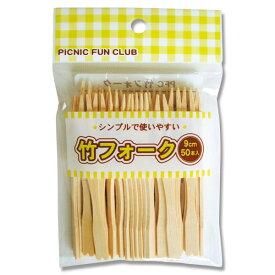 まるき:竹フォーク 50本入り 004620805