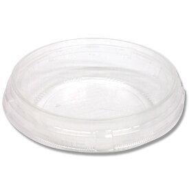 エフピコ:食品容器 ドリスカップ 142 中皿-1 PP 30枚入 004468620