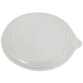 エフピコ:食品容器 ドリスカップ透明蓋 142 中皿内嵌合 PP 30枚入 004468619