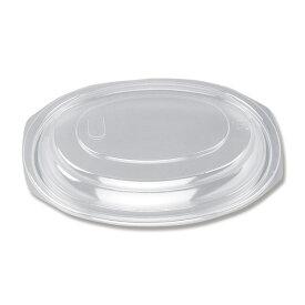 シーピー化成:惣菜容器 BF-380 浅嵌合蓋 U字穴 50枚入 004404243