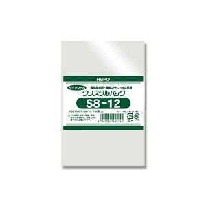 シモジマ:HEIKO OPP袋 クリスタルパック S8-12 (サイドシール) 100枚 006751100