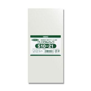 シモジマ:HEIKO OPP袋 クリスタルパック S10-21 (サイドシール) 100枚 006738200