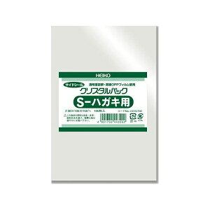 シモジマ:HEIKO OPP袋 クリスタルパック S-ハガキ用 (サイドシール) 100枚 006751700