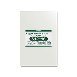 シモジマ:HEIKO OPP袋 クリスタルパック S12-18 (サイドシール) 100枚 006734200