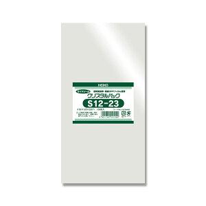 シモジマ:HEIKO OPP袋 クリスタルパック S12-23(サイドシール) 100枚 006738400