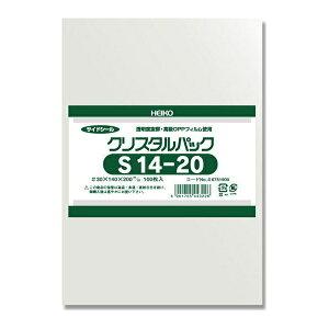 シモジマ:HEIKO OPP袋 クリスタルパック S14-20 (サイドシール) 100枚 006751900