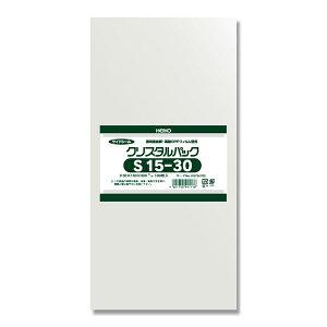シモジマ:HEIKO OPP袋 クリスタルパック S15-30 (サイドシール) 100枚 006734700