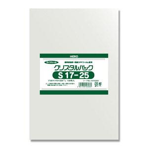 シモジマ:HEIKO OPP袋 クリスタルパック S17-25 (サイドシール) 100枚 006752300