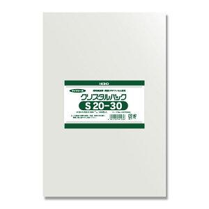 シモジマ:HEIKO OPP袋 クリスタルパック S20-30 (サイドシール) 100枚 006735300