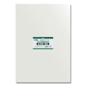 シモジマ:HEIKO OPP袋 クリスタルパック S35-50 (サイドシール) 100枚 006762510