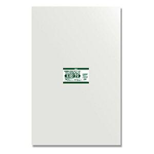 シモジマ:HEIKO OPP袋 クリスタルパック S45-70 (サイドシール) 50枚 006762601