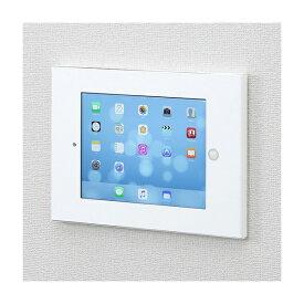 サンワサプライ:iPad用VESA対応ボックス CR-LAIPAD12W