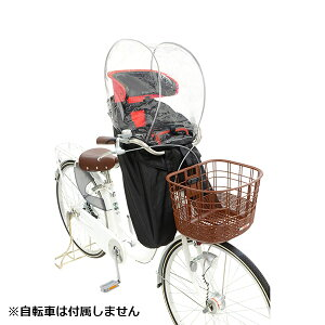 OGK(オージーケー):自転車フロントチャイルドシートFBCシリーズ用ソフトレインカバー ブラック 自転車 子供乗せ 雨除け 風除け 前用 RCF-003