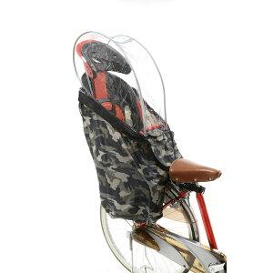 OGK(オージーケー):自転車リヤチャイルドシートRBCシリーズ用ソフトレインカバー カモフラージュ 自転車 子供乗せ 雨除け 風除け うしろ用 RCR-003