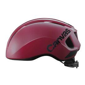 OGK KABUTO(オージーケーカブト):自転車用ヘルメットCanvas Sports ワインレッド CANVASSPORTS スポーツ 自転車 街乗り 安全 軽い CANVASSPORTS