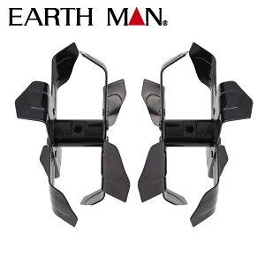 EARTH MAN(アースマン):電動耕うん機用 耕うん刃セット re-gdn