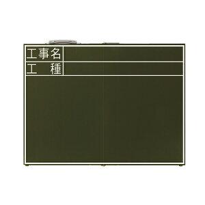 icn-tkg-00005957