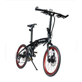 東部:メルセデス・ベンツ 20型折りたたみ自転車 20段変速 マットブラック MB-20FD-EX20