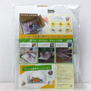 ヤマト包装技術研究所:クイックフィットスーパーエコノ6(10セット入) 806729 806729 発送 配送 梱包 ハンドメイド メルカリ フリマサイト