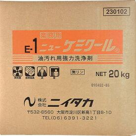ニイタカ:ニューケミクール(E-1) 20kg 230102