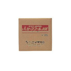 ニイタカ:セーフコール65E(F-4) 20L(BIB) 270302